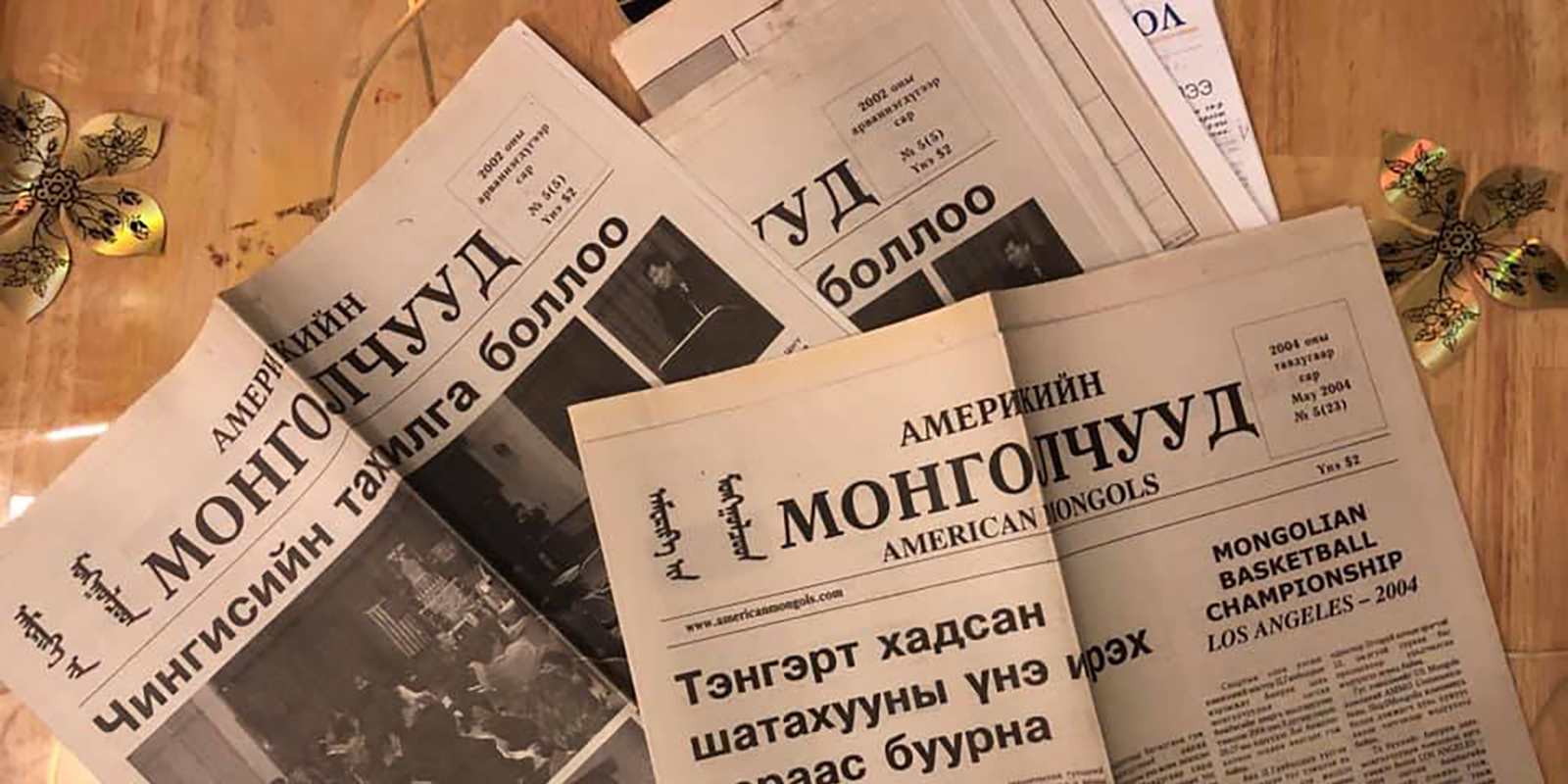 History of Mongolian Printed News in the USA Exhibition